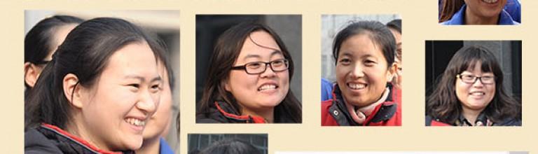 那些笑脸,依然未改变!