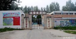 赵庄学校:20年后 故地重游(1)