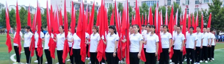 陕汽运动会开幕式上一点莫名的小情绪