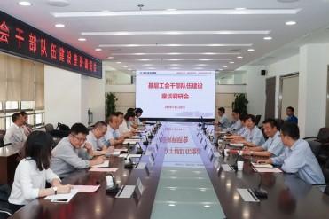 中华全国总工会组织部巡视员王利中到陕汽调研