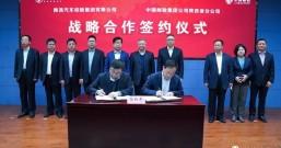 合作共赢 | 陕汽控股与陕西邮政签署战略合作协议