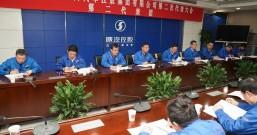 陕汽控股第二次党代会各代表团举行会议