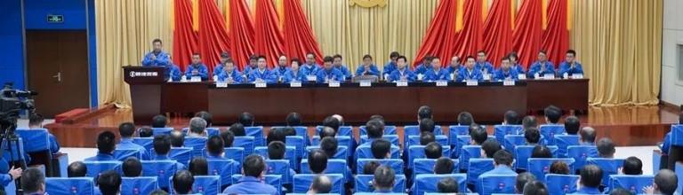 中国共产党陕汽控股第二次代表大会胜利闭幕!
