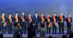 """王延宏荣获""""2019十佳先进制造西商""""称号"""