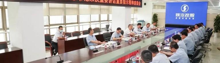 省国资委党委书记邹展业到陕汽调研