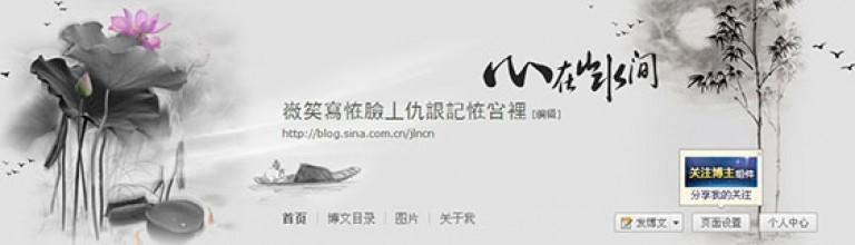 2013-10-1 博客更名记