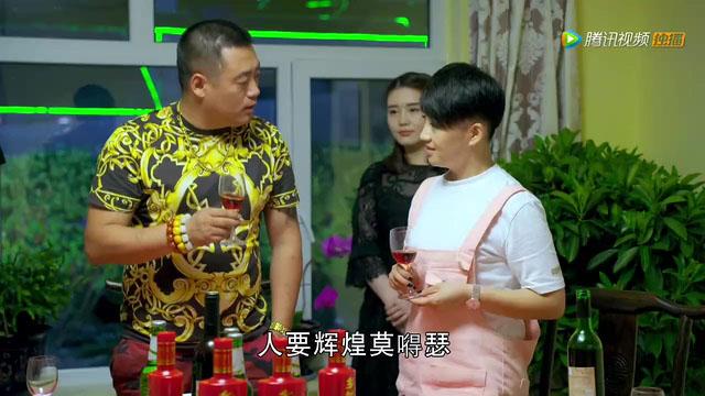 乡村爱情9-宋晓峰又出经典