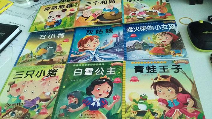 儿童读物.jpg