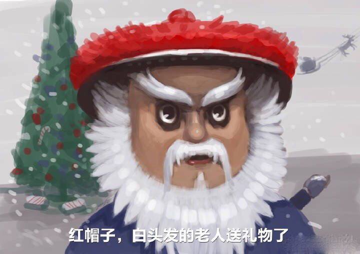 圣诞老人徐锦江2.jpg