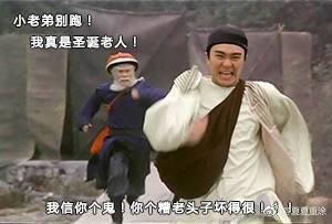 圣诞老人徐锦江4.jpg