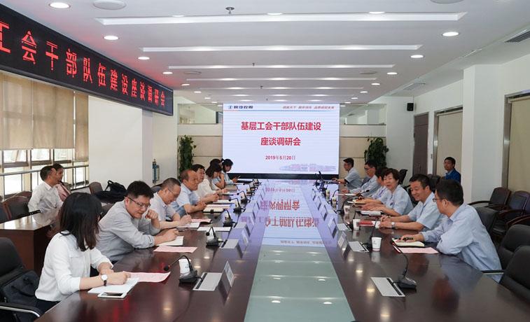 中华全国总工会组织部巡视员王利中到陕汽调研.jpg