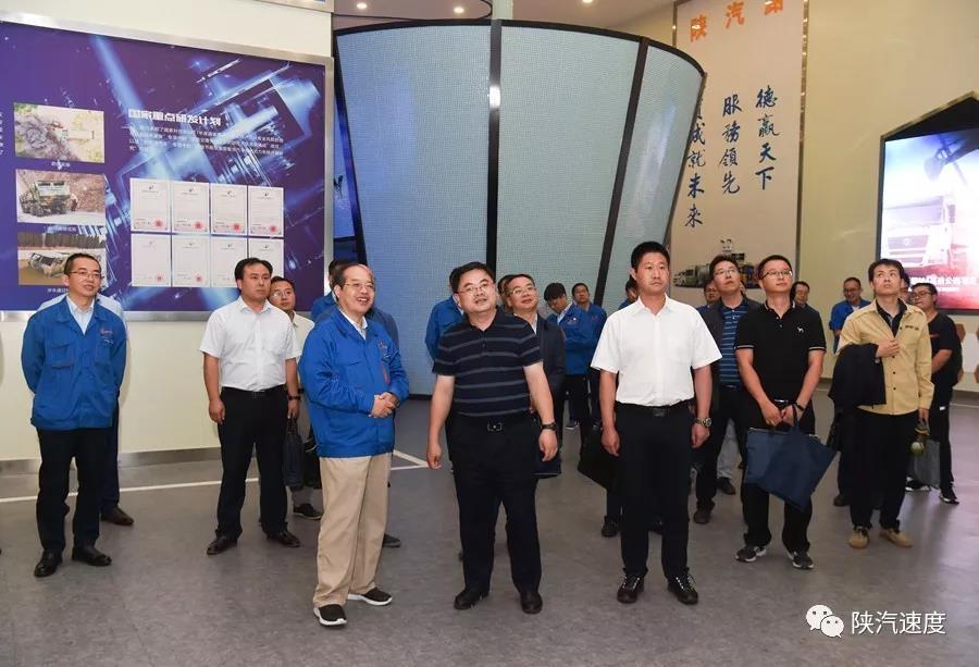 贵州航天工业到访陕汽