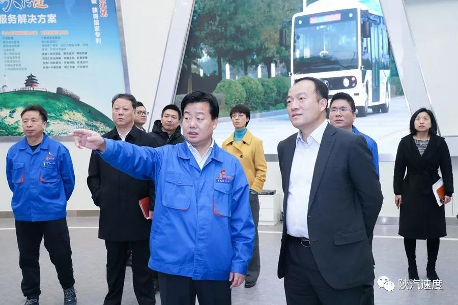 西安市副市长王勇到陕汽调研