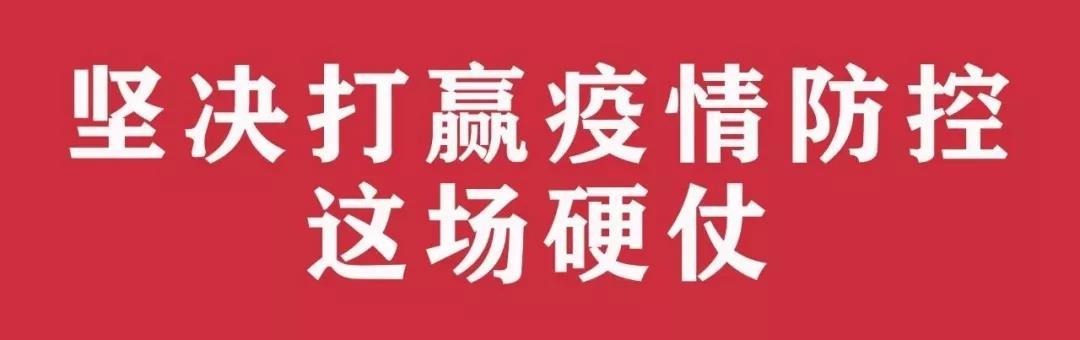 """全民战""""疫"""":扛起国企责任 贡献陕汽力量2.jpg"""
