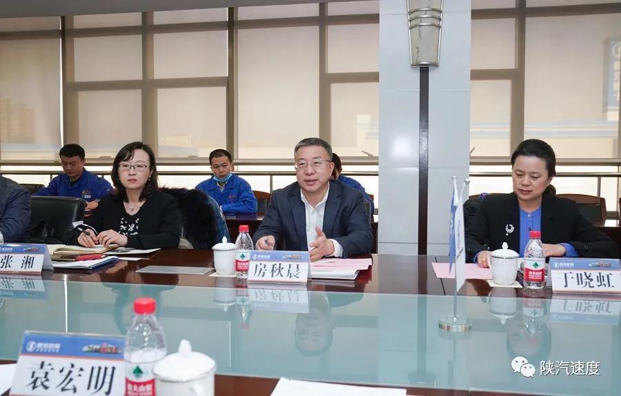 中国对外承包工程商会会长房秋晨到访陕汽