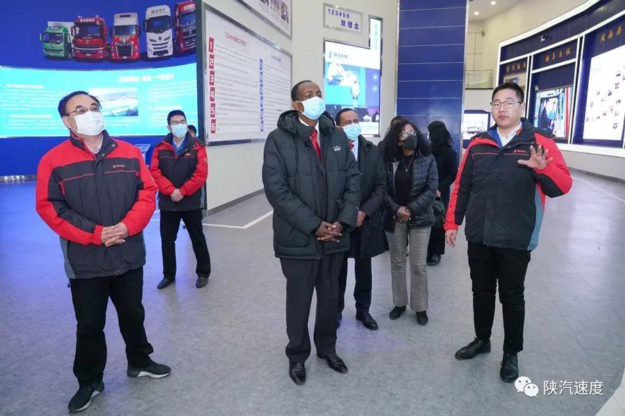 埃塞俄比亚驻华大使特肖梅·托加到访陕汽