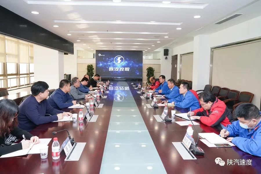 杭州市经信局到访陕汽