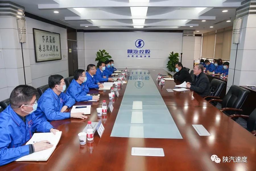 省国资委党委向陕汽控股反馈巡察整改专项督导检查情况